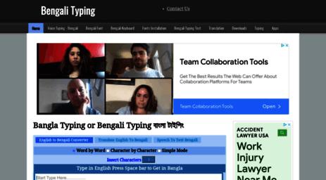 Visit Bengali indiatyping com - Bengali Typing | English to Bengali