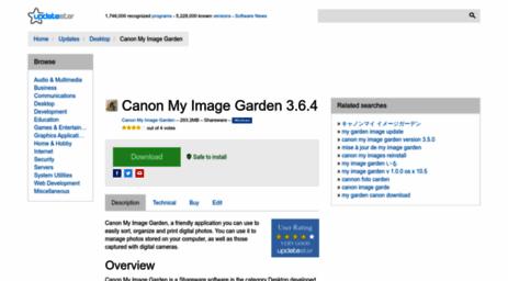 canon my image gardenupdatestarcom - Canon My Image Garden Download
