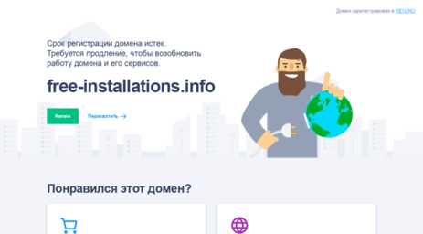 free-installations.info