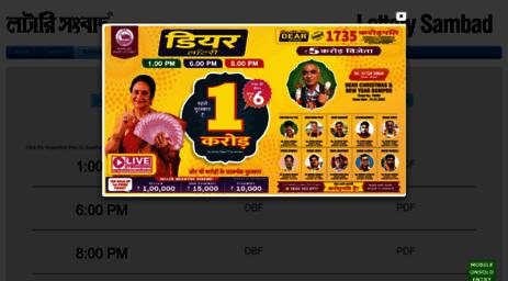 todoy lotar saghbad