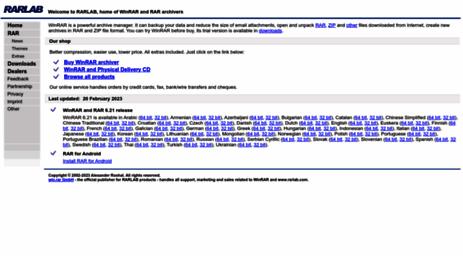 winrar archiver update