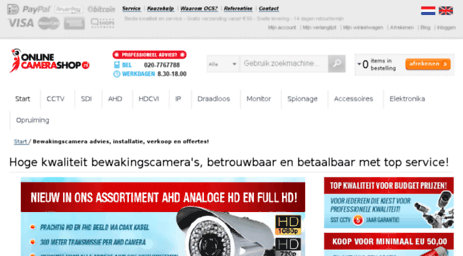 test.onlinecamerashop.nl
