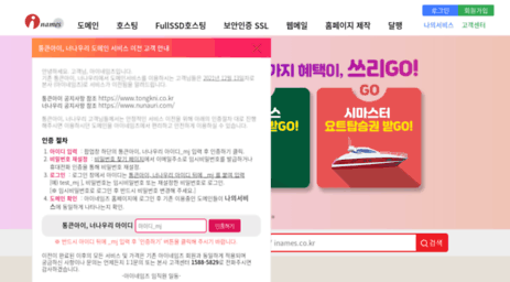 uhost.co.kr