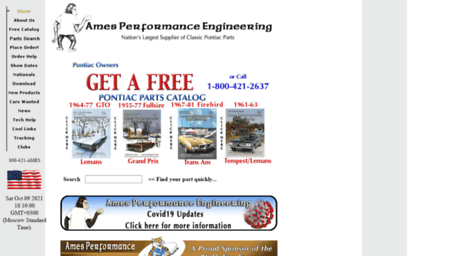 ames performance coupon