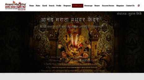 Visit Anandmaratha com - Best Top Anand Maratha Marriage