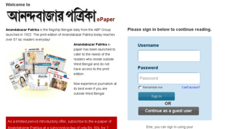 Visit Authentication abp in - Anandabazar epaper, Bengali epaper