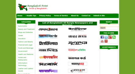 Visit Bangladeshpoint com - Bangladeshi Newspaper,Bangla