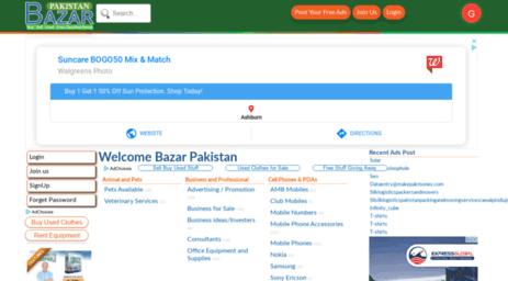 Visit Bazar pk - Welcome : Bazar Pakistan : Sale - Buy - Used