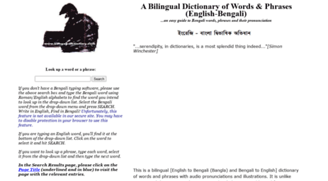 Visit Bengali-dictionary com - A Bilingual Dictionary of Words and