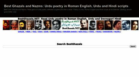 Visit Bestghazals net - Best Ghazals and Nazms: Urdu poetry