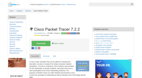 CISCO TRACER GRATUIT 6.0.1 PACKET TÉLÉCHARGER
