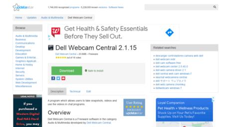 WEBCAM TÉLÉCHARGER CENTRAL 2.1.15 DELL