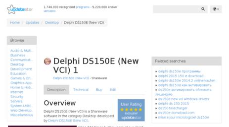 Visit Delphi-ds150e-new-vci updatestar com - Delphi DS150E (New VCI