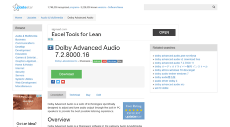 Dolby Download