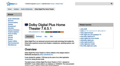 7.6.3.1 PLUS DOLBY TÉLÉCHARGER DIGITAL