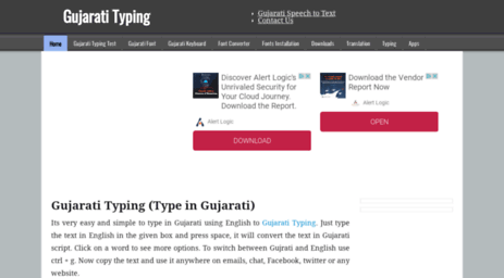 Visit Gujarati indiatyping com - Gujarati Typing | English