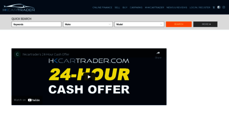 Visit Hkcartrader com - Free HK Used Car Classifieds | Used Cars for