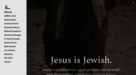 Visit Holylanguage com - Holy Language Institute: Experience