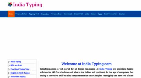 Visit Indiatyping com - Hindi Typing | Typing Test | Hindi Typing