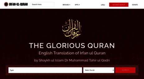 Irfan ul quran urdu translation free download.