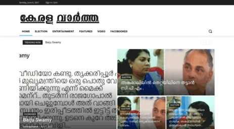 Visit Keralavaartha com - Keralavaartha – On Line News Portal