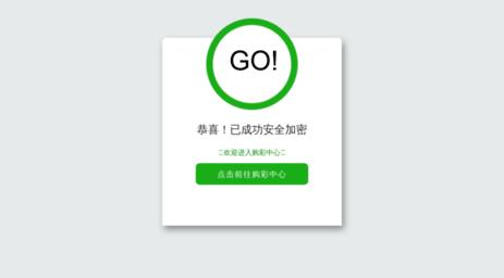 Visit Kizi 3com Kizi 3 Kizi3 Kizi Games At Kizi 3com