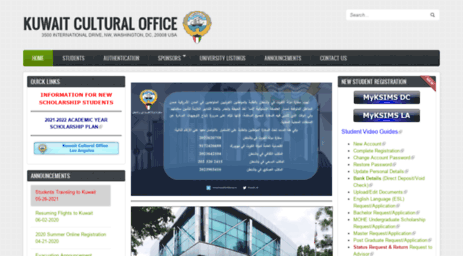 Visit Kuwaitculture com - Welcome to Kuwait Cultural Office