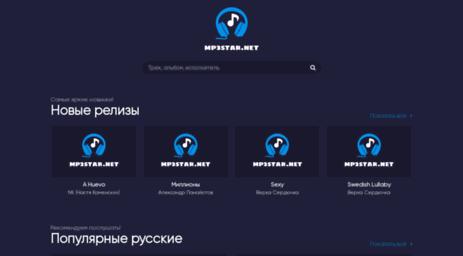 Visit Mp3star Net Mp3star Net Registered At Namecheap Com