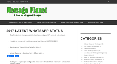 Visit Msgplanetcom Whatsapp Status 2017 Latest Whatsapp