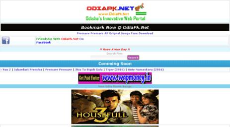 Visit Odiapk net - OdiaPk net: Original Odia Songs WebSite OdiaDhoom