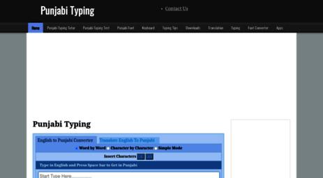 Visit Punjabi indiatyping com - Punjabi Typing | English to Punjabi