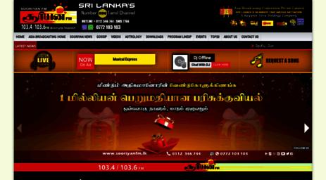 Visit Sooriyanfm lk - Sooriyan FM Sooriyan Mega Blast Tamil