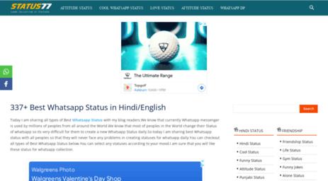 Visit Status77in 700 Best Whatsapp Status In Hindi
