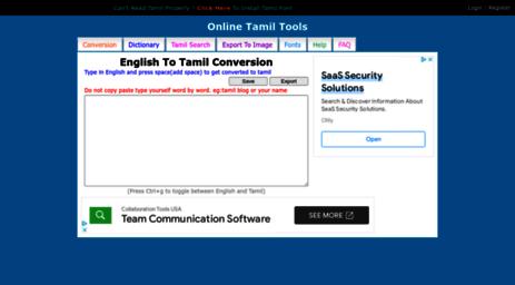 Visit Tamil changathi com - Online Tamil Converter | English