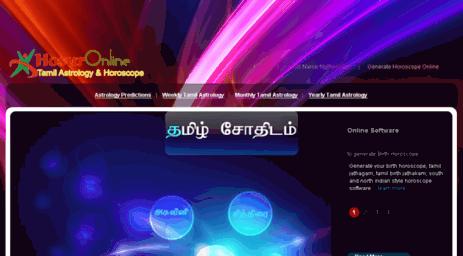 Check Porutham - Free Online Marriage Porutham Finder - Thirumana Porutham