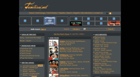 Visit Tamilisai Net Tamilisai Net Entertain With Live Songs Contains More Than 5000 Tamil Songs