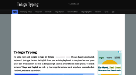 Visit Telugu indiatyping com - Telugu Typing | English to
