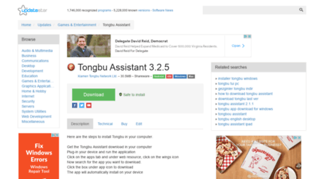 Visit Tongbu-assistant updatestar com - Tongbu Assistant 3 2