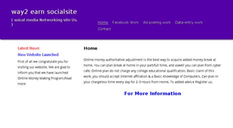 Visit Way2earnsocialsite com - Way 2 Earn Social Site | Get